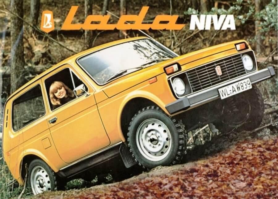 постер из зарубежного журнала с рекламой нивы 2121