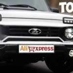 ТОП 10 крутых товаров для Lada Niva 4х4 из Китая с Алиэкспресс. Тюнинг ВАЗ Нивы / Подборки, перечисления, топ-10, и так далее / iXBT Live