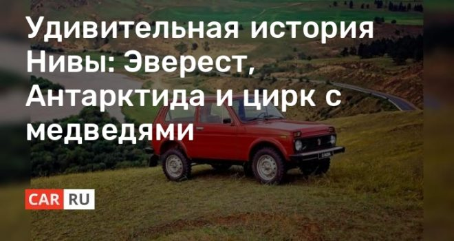 Колеса и шины автомобилей УАЗ