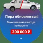 Комплектации и цены LADA Нива 3-дв. Купить Niva в Москве в салоне АвтоГЕРМЕС