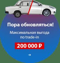 Лада 4х4 3д купить в г. Красноярск по цене от 300 316 руб, все комплектации, автокредит - официальный дилер Lada