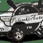 Лампы, применяемые в автомобиле Шевроле Нива — автомануал заказ автокниг с доставкой в любую точку мира