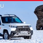 Купить аксессуары для кузова автомобиля Niva Chevrolet (LADA)