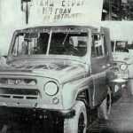 УАЗ-469 характеристики фотографии история автомобиля