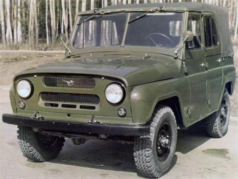 УАЗ-469 Руководство по войсковому ремонту