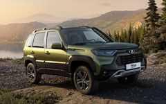 Купить Нива 5 дверей Москва цена 2020-2021 на Lada Niva Legend 5 дв. новый, официальный дилер - все комплектации